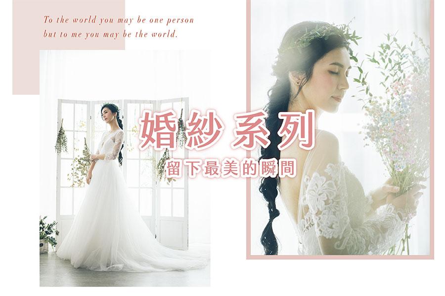 Charming Image_婚紗系列